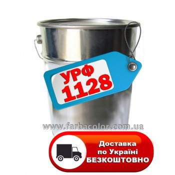 УРФ-1128 25кг. Быстросохнущая алкидно-уретановая эмаль фото, цена, купить Харьков