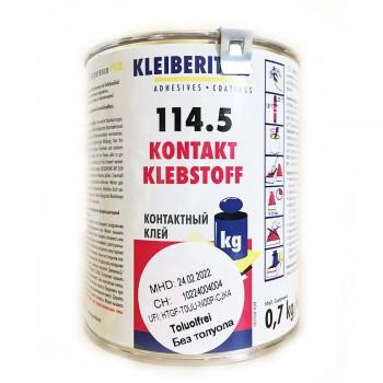 Контактный клей Клейберит 114.5 (0.7 кг) фото, цена, купить Харьков