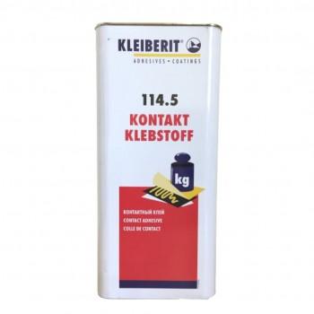 Контактный клей Клейберит 114.5 (4.5 кг) фото, цена, купить Харьков