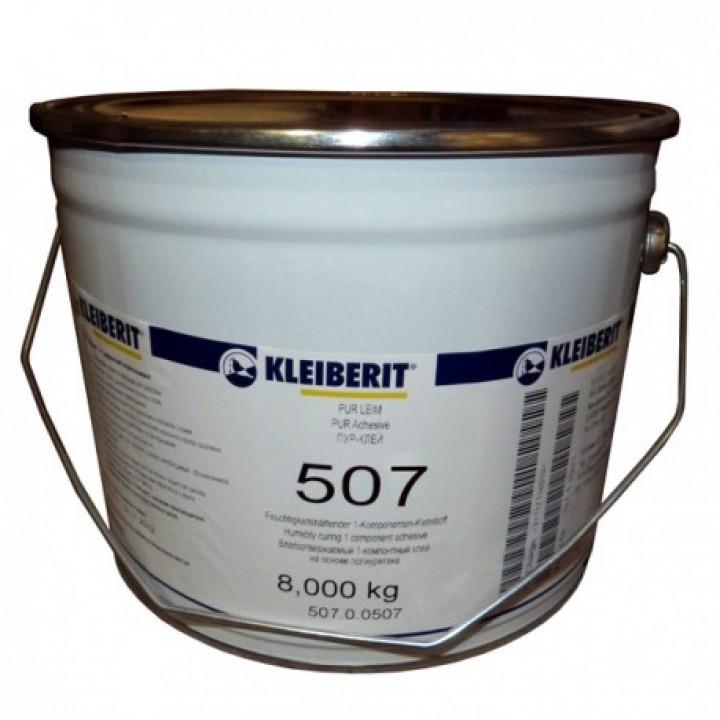 ПУР-Клей 507.0 (8кг) Клейберит Д4 полиуретановый (Kleiberit D4) Столярный, водостойкий фото, цена, купить в Харькове