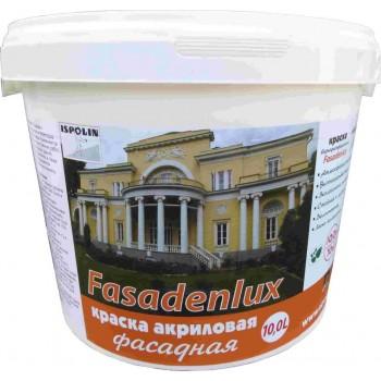 Краска Gaia акриловая фасадная «Fasadenlux» 10 л фото, цена, купить Харьков