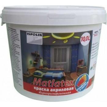 Краска Gaia акриловая интерьерная Matlatex 10 л фото, цена, купить Харьков