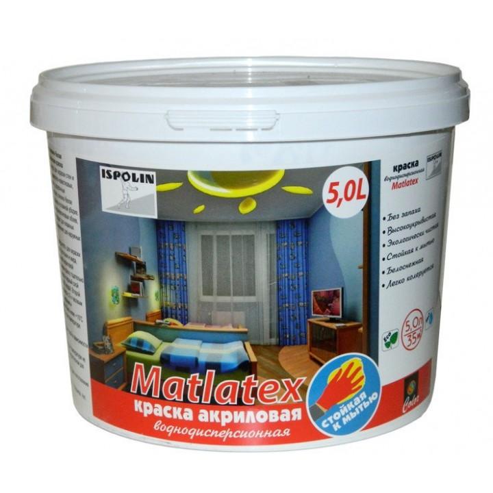 Краска Gaia акриловая интерьерная «Matlatex»  5 л фото, цена, купить в Харькове